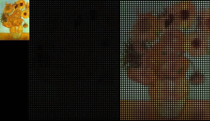 Примеры простых поверхностей, на которые нанесено изображение картины ''Двенадцать подсолнечников в вазе'' Ван Гога Винсента